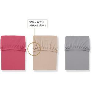 サイズ:幅100×長さ203×厚さ9cm 適用マットサイズ:シングルサイズ/厚み8〜9cmまで 素材...
