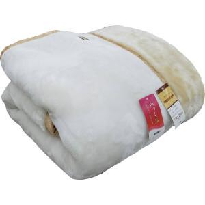 京都西川 二重合わせ 毛布 ボリュームタイプ オーロラ毛布 ベージュ ダブル|hidatakayama-store