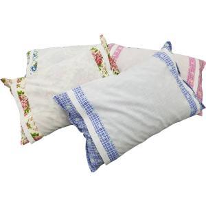 そば枕 カバー付き 30×45cm 色柄お任せ 日本製|hidatakayama-store