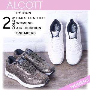 ALCOTT アルコット レディース パイソン型押し エアークッション ローカットスニーカー hidatakayama-store