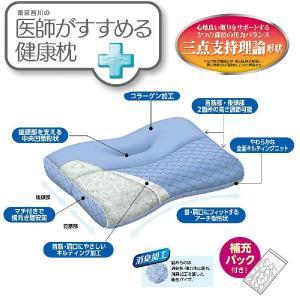 東京西川 医師がすすめる健康枕 もっと肩楽寝(高〜中) ブルー EIA5559202-B|hidatakayama-store