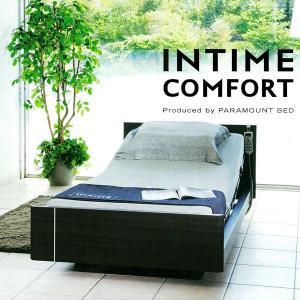 パラマウントベッド インタイム コンフォート INTIME COMFORT 電動ベッド シングル 送料 設置付き 日本製|hidatakayama-store