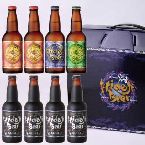 クラフトビール ギフト 宮崎ひでじビール  醸造所直送 冬季限定スタウト入り8本セット|hideji-beer