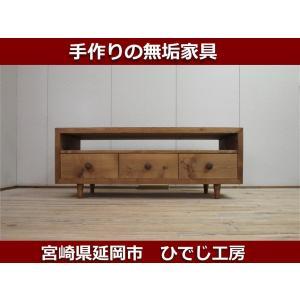 テレビ台 テレビボード 120 無垢 ローボード コーナー 収納付き おしゃれ Lサイズ