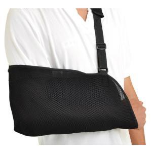 アームホルダー 三角巾 メッシュ 腕つり 腕用サポーター アームリーダー 腕怪我 通気性良 左右兼用【AB】