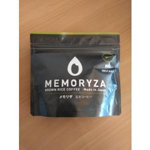 玄米コーヒー メモリザ 100g<顆粒タイプ>★クリックポスト発送(3袋まで250円)OK|hietori-ebisu