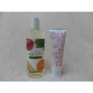 お肌と地球に優しい無添加マグニーシャンプー&トリートメントEX&マグニー化粧水セット|hietori-ebisu