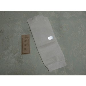 正活絹・冷えとり絹5本指靴下Lサイズ◆メール便発送可◆|hietori-ebisu