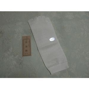 正活絹・冷えとり絹5本指靴下Mサイズ◆メール便発送可◆|hietori-ebisu