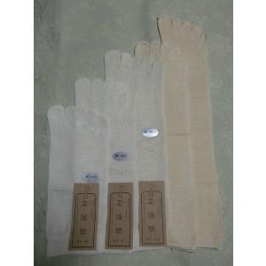 野蚕・冷えとり絹5本指靴下M〜Lサイズ(画像右から2番目)|hietori-ebisu
