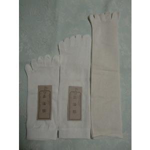 正活絹ほか・冷えとり綿5本指靴下Lサイズ◆メール便発送可◆|hietori-ebisu