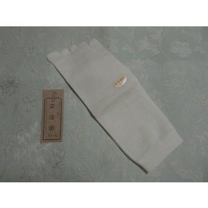 正活絹・冷えとりウール5本指靴下LLサイズ◆メール便発送可◆|hietori-ebisu