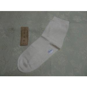 正活絹ほか・冷えとり絹先丸靴下Mサイズ◆メール便発送可◆|hietori-ebisu