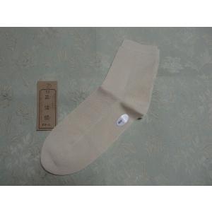 正活絹ほか・冷えとり綿先丸靴下Lサイズ◆メール便発送可◆|hietori-ebisu