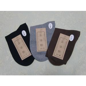 正活絹・カラー綿先丸靴下◆メール便発送可◆Mサイズ|hietori-ebisu