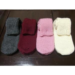 冷えとり・ウール手編み靴下(お色おまかせ)|hietori-ebisu