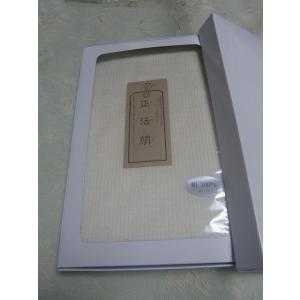 正活絹 冷えとり腹巻(ダブル)◆箱なしでクリックポスト(送料無料)対応可◆|hietori-ebisu