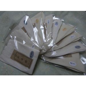 今だけ♪正活絹・ふんわり天然素材セット10枚(LLサイズ・二枚目ウール)+おまけで金伴絹5本指靴下付(冷えとり重ね履き用)|hietori-ebisu