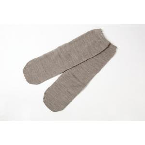 utatane 日本製 冷えとり靴下 エクストラファインメリノウール100%先丸ソックス(かかと有)カラー 女性用 【メール便可】 hietoriutatane