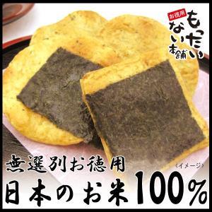 のりづくし360g (120g×3個 チャック付袋入) 国内産うるち米100%使用 訳あり 無選別堅焼きせんべい お徳用 もったいない本舗|higano-mottainai
