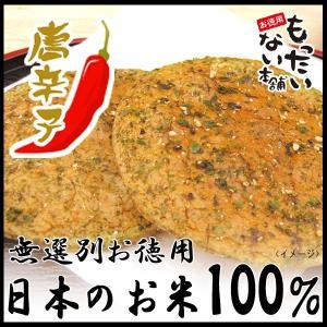 【徳用】七味せんべい18枚 (6枚入×3袋) 国内産うるち米100%使用・訳あり 無選別煎餅【もったいない本舗】|higano-mottainai