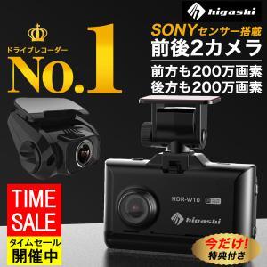 ドライブレコーダー 前後 200万画素 前後カメラ SONYセンサー 16GBSDカード ステッカー...