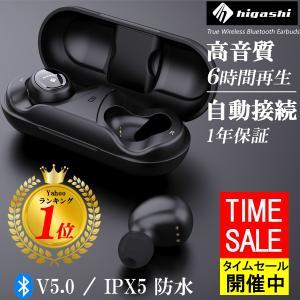 ワイヤレスイヤホン iPhone Bluetooth 5.0 イヤホン ブルートゥース ワイヤレス 両耳 高音質 Android スポーツ カナル型 ステレオ Siri対応