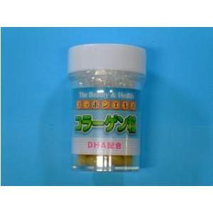 スッポン(すっぽん) コラーゲンカプセル 120粒入|higashida