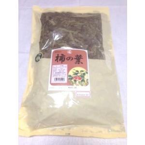 柿の葉 500g 【ノンカフェイン、ビタミンcは緑茶の20倍】