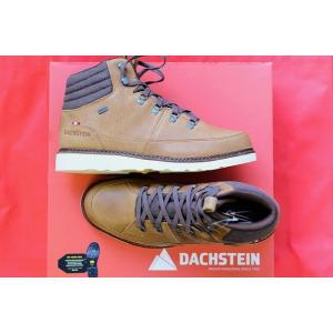 DACHSTEIN ダハシュタイン Sigi DDS ブーツ 靴 シューズ ライトブラウン|higashinishi