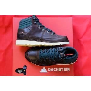 DACHSTEIN ダハシュタイン Sigi DDS ブーツ 靴 シューズ ダークブラウン|higashinishi