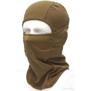 タクティカル フェイスマスク ・アーミー バラクラバ ・SWAT 目だし帽 ミリタリー カモフラージュ ネックウォーマー タン higashiya