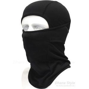 タクティカル フェイスマスク ・アーミー バラクラバ ・SWAT 目だし帽 ミリタリー カモフラージュ ・ ネックウォーマー イヤーキャップ ・ 万能 ヘッドウェア higashiya