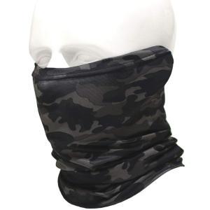 多機能 迷彩 フェイスマスク フェイスガード ネックウォーマー フェイスマスク ターバン ニット 帽子 フェイス ヘッド ウェア|higashiya