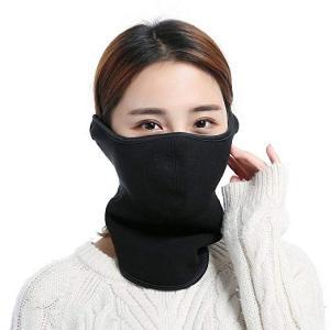 フェイスマスク フェイスガード ネックウォーマー フリース バイク用マスク 防塵 防風 防寒対策 アウトドア 厚型 冬用 全4色 男女兼用 (ブラック)|higashiya