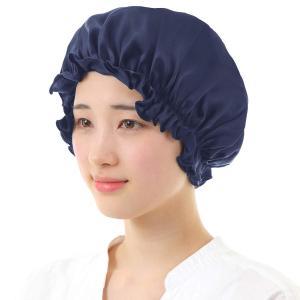 シルク ナイトキャップ シルク100% 髪 潤う ロングヘア対応 大判サイズ (ネイビー)|higashiya