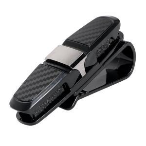 多機能 車用 サングラスクリップホルダー眼鏡 車載クリップ サンバイザー取り付けタイプ180°回転可...