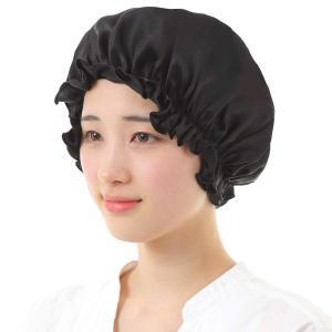 シルク ナイトキャップ シルク100% 髪 潤う ロングヘア対応 大判サイズ (ブラック)|higashiya
