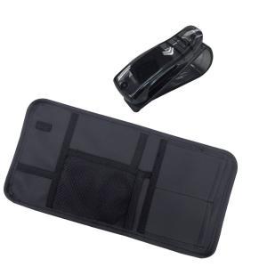 2個セット ブラック サングラスホルダー、サンバイザーポケット  レザー調