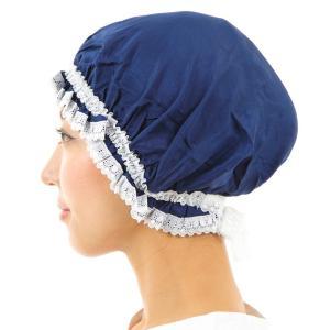 シルクナイトキャップ ナイトキャップ シルク 100% ロングヘア対応 サイズ調節 可能 ヘアケア  (ネイビー)|higashiya