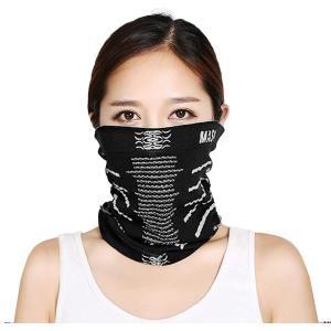フェイスマスク スポーツマスク ネックウォーマー ヘッドバンド 多機能帽子 マスク 8WAY 耳掛け 息苦しくない 防風 防塵 UVカット 秋 冬 バイク 自転車|higashiya