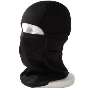 フェイスマスク サバゲーマスク バラクラバ マスク メッシュ サバイバルゲーム タクティカルマスク 目だし帽 3way マルチ フルフェイス ハーフマスク|higashiya