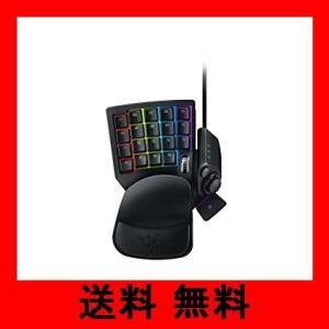 Razer Tartarus V2 メカメンブレン 左手用キーパッド  【日本正規代理店保証品】 R...
