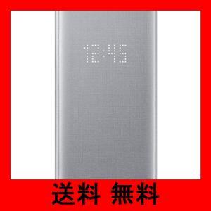 Galaxy Note10+ LED View Cover/シルバー [Galaxy純正 国内正規品...
