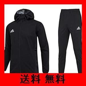 アディダス(adidas)サウナスーツ (日本向けサイズ)シルバーハイロン
