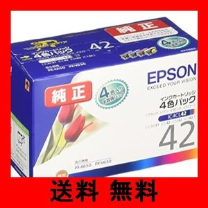 EPSON 純正インクカートリッジ  4色一体セット [IC4CL42]