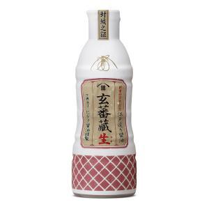 ヒゲタ 限定醸造 創業四百年記念醤油 「玄蕃蔵生」 450ml密封ボトル×1本入
