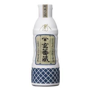 ヒゲタ 限定醸造 江戸造り醤油 「玄蕃蔵」 450ml密封ボトル×1本入