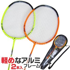 バドミントン2本セットKAWASAKI(カワサキ)OT-2000(カラー/蛍光オレンジ&蛍光イエロー)