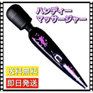 ハンディマッサージャー 小型 電マ バイブ 電動マッサージ器 USB充電 コードレス(黒)